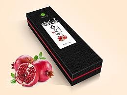 石榴包装盒 礼品盒设计水果包装