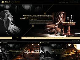 暗色土豪家具网站