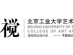 #北京工业大学BJUT-艺设   2016视觉传达设计系平面班毕业作品#