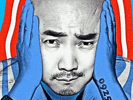 《港囧》上映倒计时动态海报(一)
