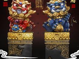 核玩coreplay,《福禄寿喜财》狮子系列,喜狮·寿狮子