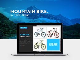 自行车详情页 儿童自行车详情页 儿童山地车详情页
