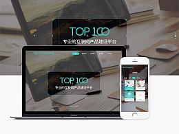 千助官网网站设计