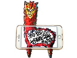 我的手机瘾