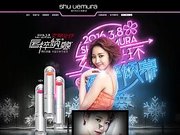2016.1月-网创x植村秀shu uemura天猫3.8活动提案页面