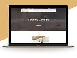 圣卡洛瓷砖 网页改版