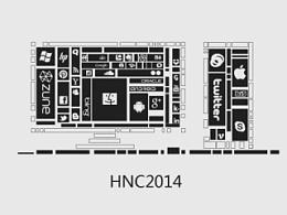 华为网络大会2014《敏捷的未来》概念动画