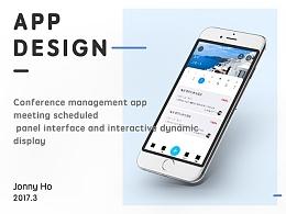 会议管理app会议预定板块界面及交互动效展示