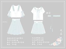 「戏茶」汉元素服装设计