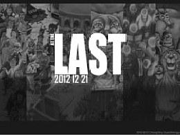 2012的最后一次