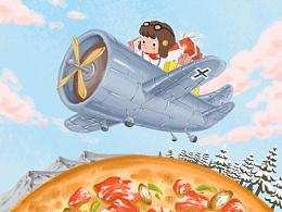 小小飞行员和他的披萨星球