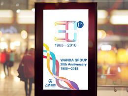 万达集团30周年logo