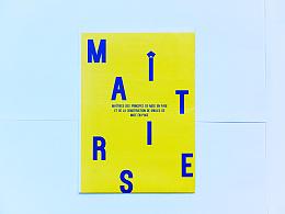 Matin Brun, Mise en page页面排版