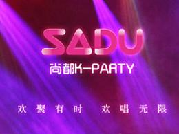 SADU PARTY(尚都k-pparty)