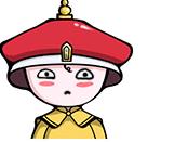 小皇帝表情动态-屎耶图片