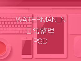 练习整理PSD