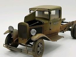 Soviet GAZ Cargo Truck