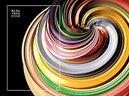 【 INFINITE 】旋扭图形 动图效果+静态图