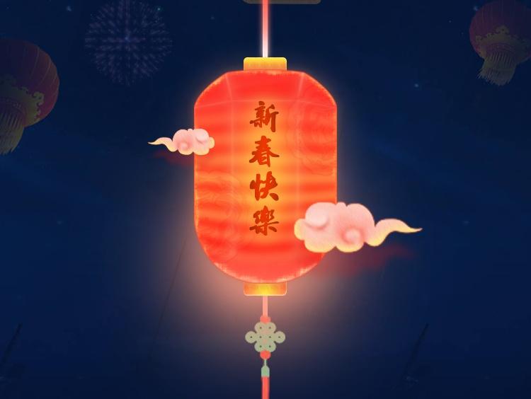 手绘新年灯笼