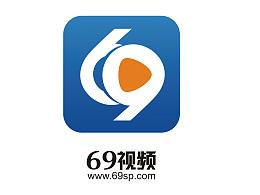 《69视频》手机APP