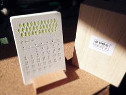 letterpress 活版印刷 2015台历