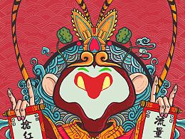广州电信新年画面微信稿