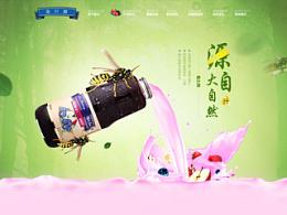 C one视觉设计-果汁飞机稿分享psd。