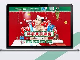圣诞首页 雪花代码 新年首页 雪花全屏代码