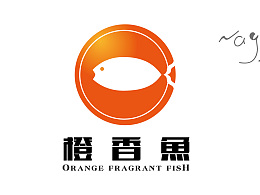 橙香魚logo設計練習