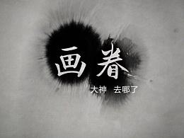 后期剪辑-深圳风光手机拍摄
