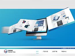 蓝色调商务网站-钢联数据宣传网站