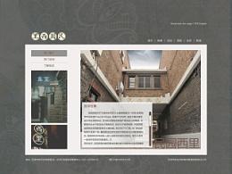 一些网页设计