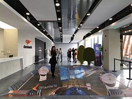 北京3D地贴,金山猎豹移动3D立体地画设计
