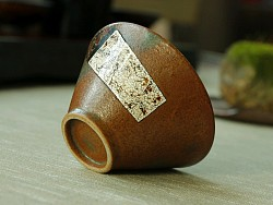 漆陶品铭杯