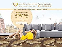 阿里巴巴国际站 地毯