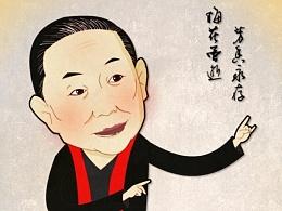 梅花虽逝、芳香永存!-京剧大师梅葆玖先生漫像!