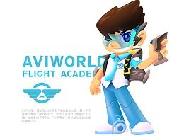 航空大世界学院