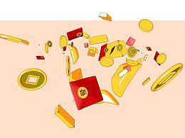 金锭 金条 财富 红包 发财 财源
