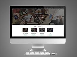 移动支付服务 web官网首页设计 简约 大气  现代商务  互联网科技 黑白 简洁
