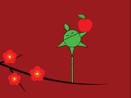 【元旦有声贺卡】=【苹果犀利斩】,祝大家元旦快乐。