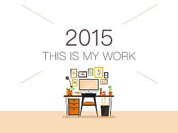 2015作品整理