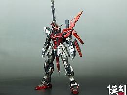 MG 剑装强袭高达(龙桃子) 伪电镀版