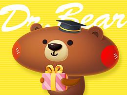 熊博士品牌吉祥物设计