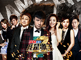 《我是歌手》第三季 宣传海报