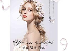 纯银珍珠吊坠项链详情页