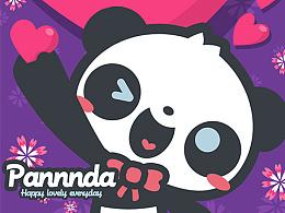 Pannnda小熊猫