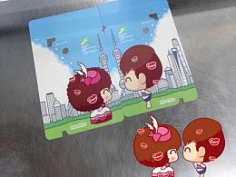 上海公交卡x摩丝摩丝