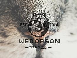 WEDOBSON維度貝森 日式咖啡烘焙