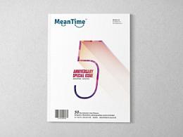 MEANTIME创意推广五周年实体纪念刊  预告I