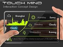 [概念设计]TouchMind无界面交互